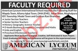 American Lyceum International School Lahore Jobs 2019