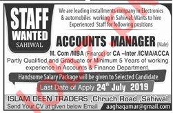Islam Deen Traders Sahiwal Jobs 2019 for Manager Accounts