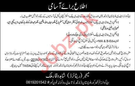 FC Public School & College Principal Job in Quetta 2019