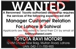 Toyota Ravi Motors Lahore Jobs 2019 for Managers
