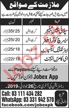 Supply Chain Manager & Research Coordinator Job 2019