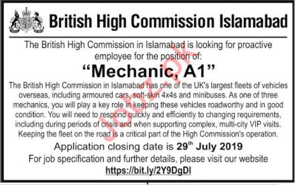 British High Commission Islamabad Job For A 1 Mechanic