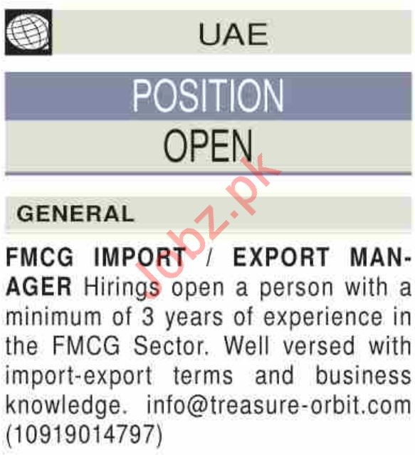 FMCG Import & Export Manager Job 2019 in UAE