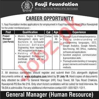 Fauji Foundation Job For Project Manager in Rawalpindi