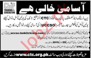 CHIP Training & Consulting Pvt Ltd NGO Jobs in Tank KPK