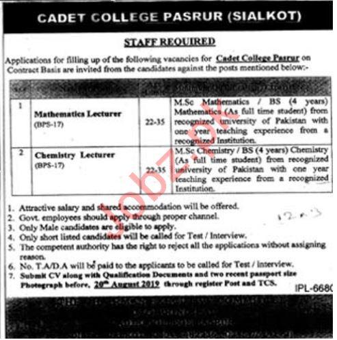 Cadet College Sialkot Jobs 2019