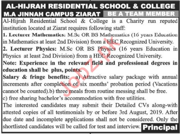 Al Hijrah Residential School & College Jobs For Lecturers