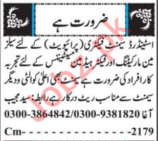 Sales & Marketing Staff Jobs For Cement Factory in Quetta