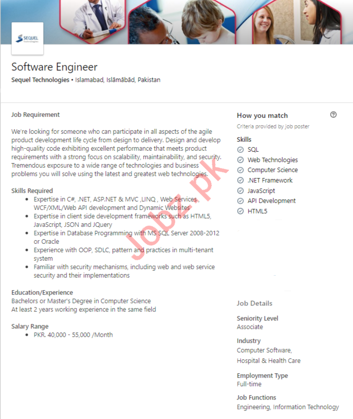 Sequel Technologies Islamabad Jobs for Software Engineer
