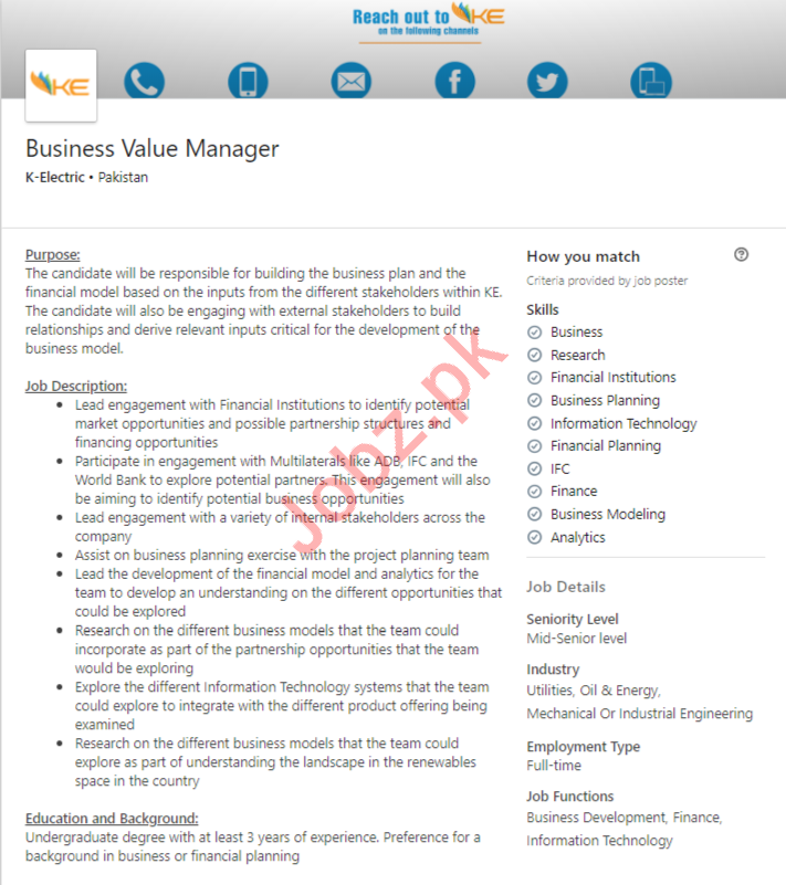 Business Value Manager Job 2019 In Karachi 2020 Job Advertisement Pakistan