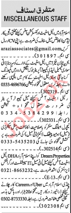 Administrator Computer Operator Accountant Jobs in Islamabad