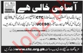 Chip Training & Consulting Private Limited Jobs in Lahore