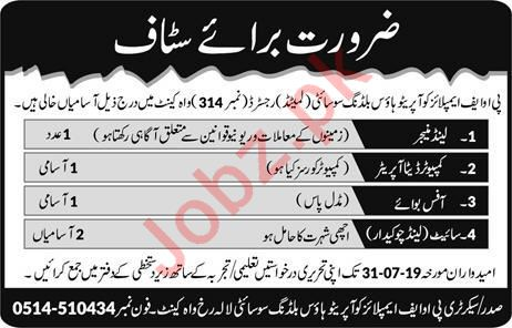 POF Employees Cooperative House Building Society Jobs 2019