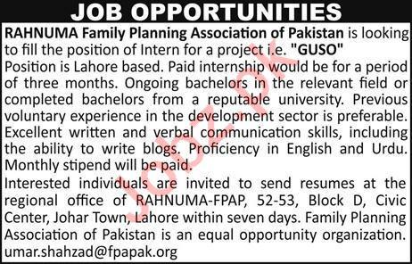 Rahnuma Family Planning Association of Pakistan Jobs Lahore