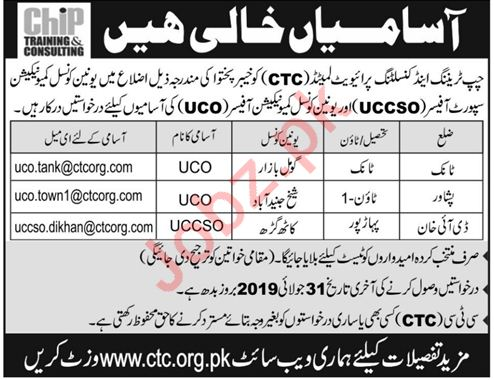 Chip Training & Consulting Private Limited Jobs in Peshawar
