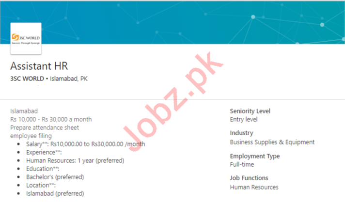 HR Assistant Job in Islamabad