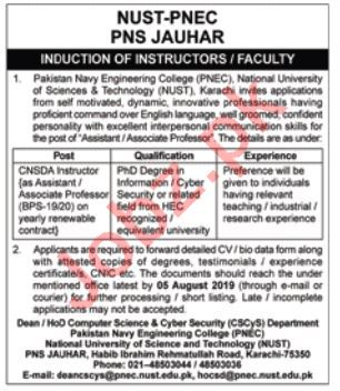 National University of Science & Technology NUST Jobs 2019