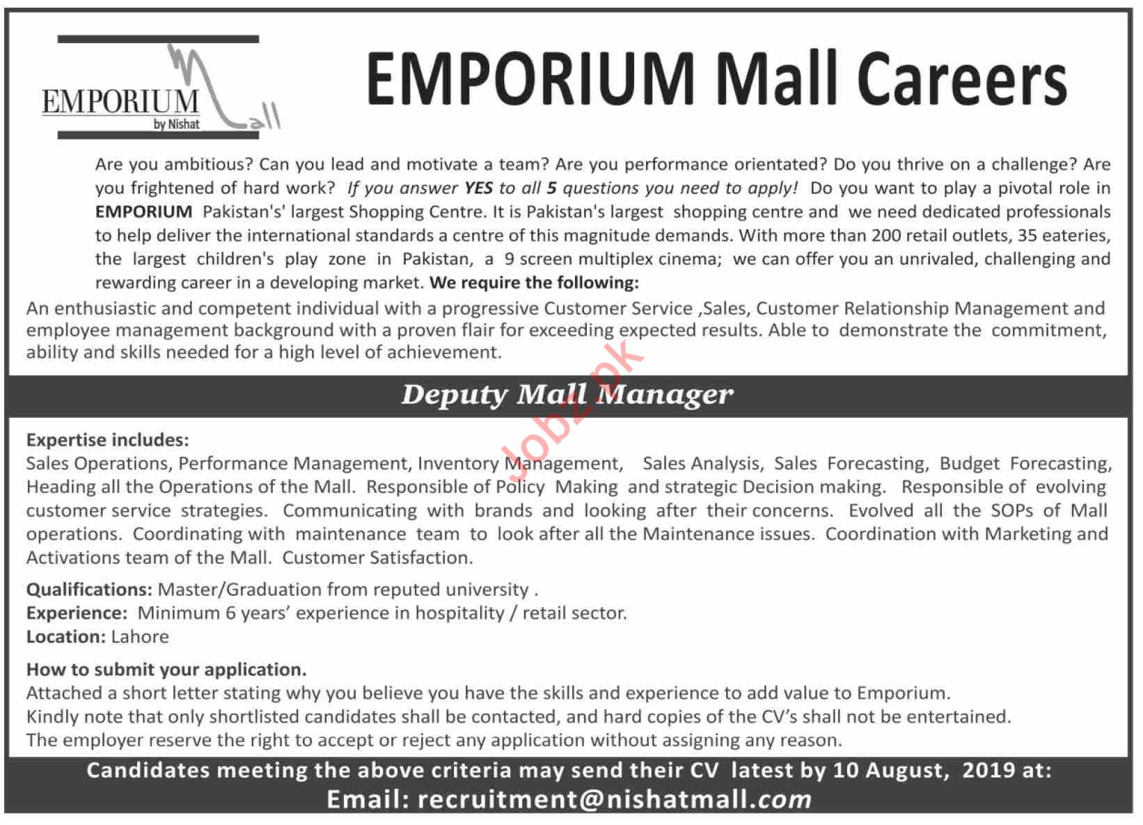 Nishat Mall Job For Deputy Mall Manager in Lahore