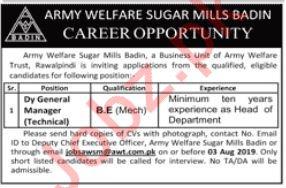 Army Welfare Sugar Mills Badin Jobs 2019