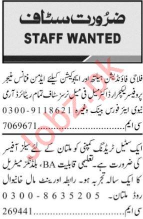 Finance Manager Professor Doctor Jobs in Multan