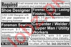 Shoe Industry Jobs 2019 For Lahore