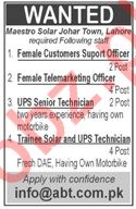 ABT Computers Life Partner Company Jobs in Lahore