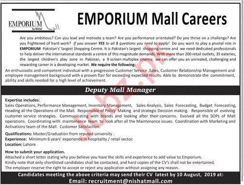 Emporium Mall Jobs in Lahore