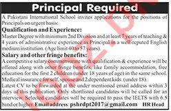 Pakistan International School Jobs in Lahore 2019
