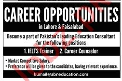 Ielts Trainer & Career Counselor Job in Lahore