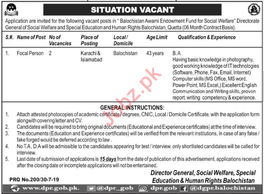 Balochistan Education Endowment Fund BEEF Jobs 2019
