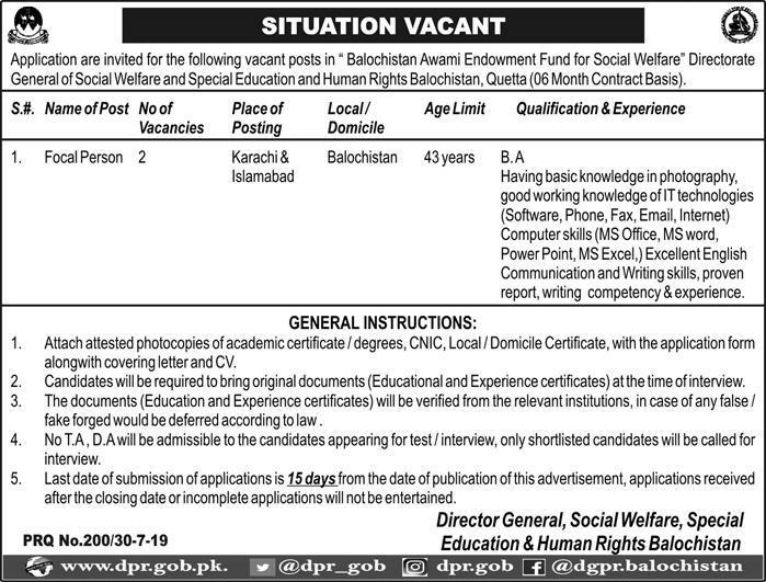 Valochistan Awami Endowment Fund Focal Person Job 2019