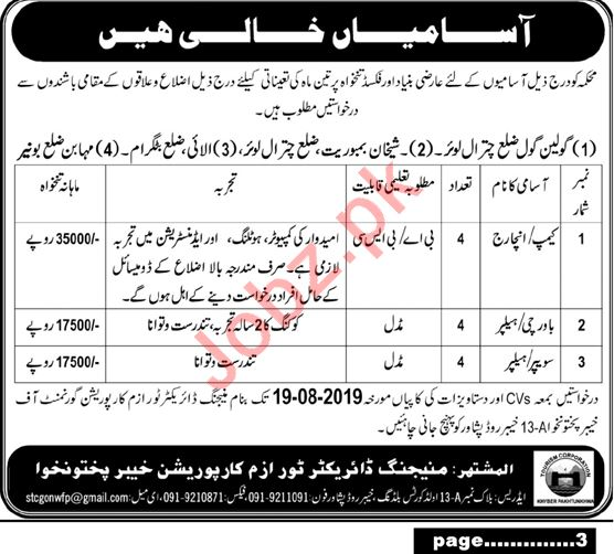 Tourism Corporation TCKP Jobs for Camp Incharge