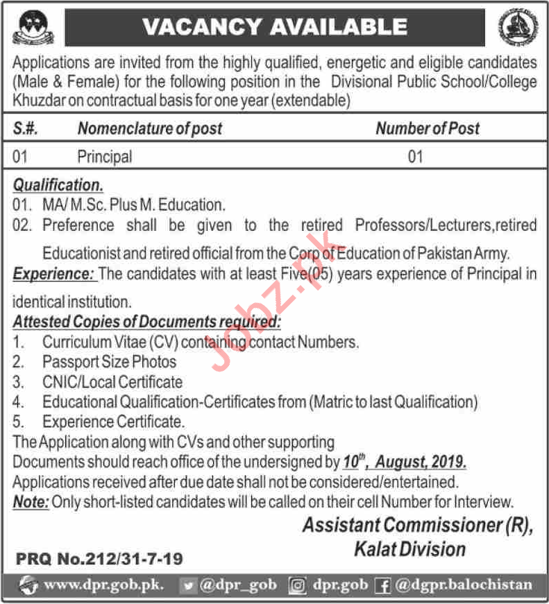 Divisional Public School & College Job For Principal