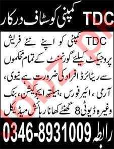 TDC Company Jobs for Government Retired Persons