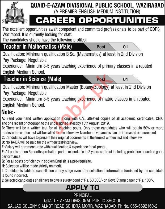 Quaid E Azam Divisional Public School Wazirabad Jobs