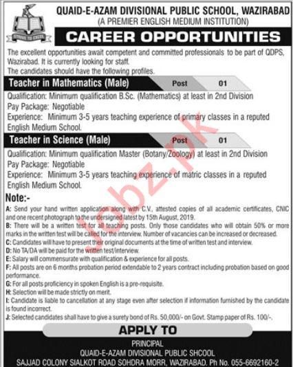 Quaid E Azam Divisional Public School Jobs in Wazirabad