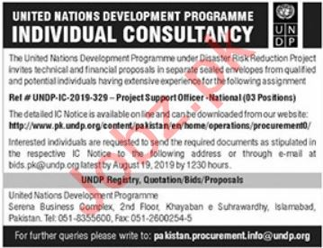 UNDP Islamabad NGO Jobs for Project Support Officer