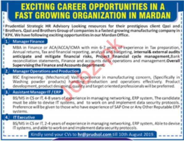 Prudential Strategic HR Advisory Jobs 2019 in Mardan KPK