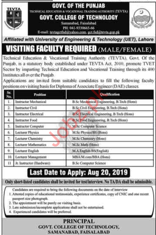 Government College of Technology Visiting Faculty Jobs 2019