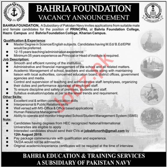 Bahria Foundation College Hazro Jobs 2019