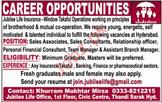 Jubilee Life Insurance Company Jobs For Hyderabad
