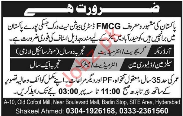 FMCG Distribution Network Jobs 2019 in Hyderabad