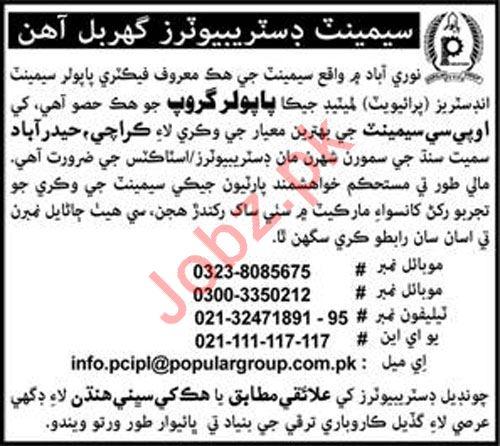 Popular Group Jobs For Disbutors in Hyderabad & Karachi