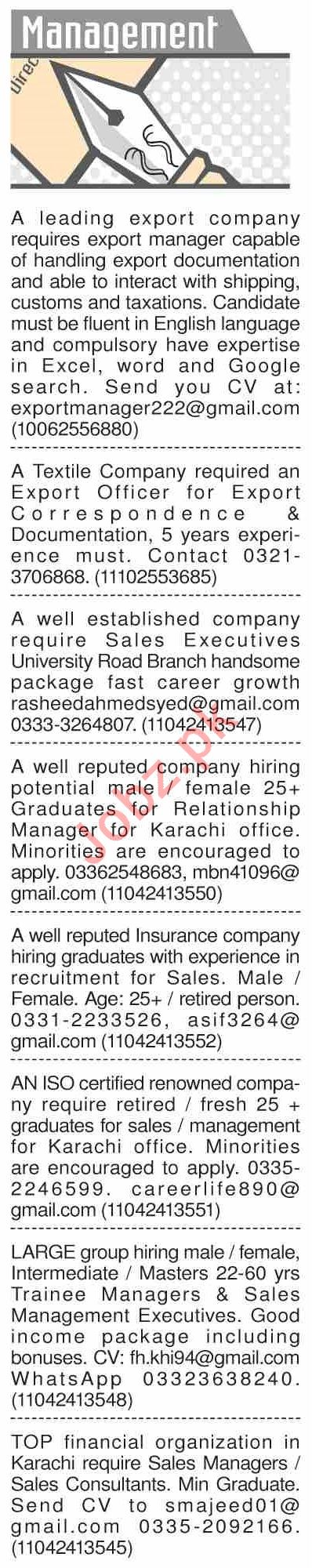 Dawn Sunday Classified Ads 4th Aug 2019 for Management