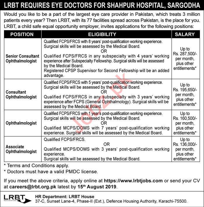 LRBT Shahpur Hospital Sargodha Jobs 2019