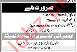 MBI Industries Pvt Limited Jobs 2019 For Karachi