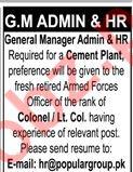 General Manager Admin & HR Jobs 2019 in Karachi