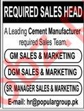 Sales Staff Jobs 2019 in Karachi