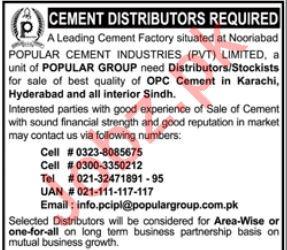Cement Distributors Jobs 2019 in Karachi