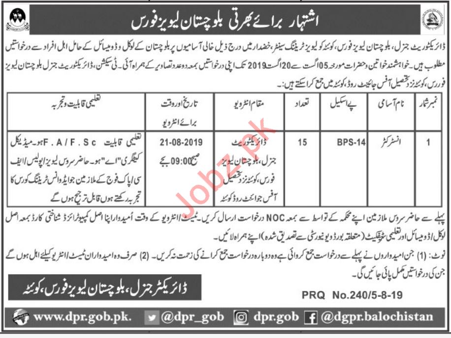 Levies Force Training Center Jobs For Instructors in Khuzdar